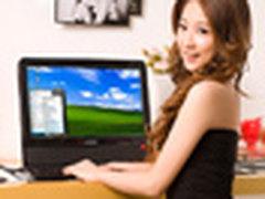 美女与一体电脑 方正全新Q200美图鉴赏