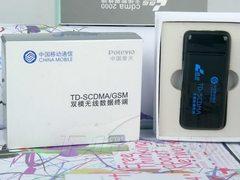 TD/GSM双模 普天CT9+无线上网卡评测