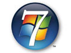 企业专用操作系统 Windows 7企业版测试