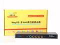 流量控制不发愁 维盟WQR3000智能路由器