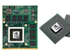 NVIDIA发布5款Quadro移动版专业图形卡