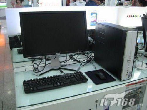 漂亮小箱体独显电脑 戴尔545s售3700元
