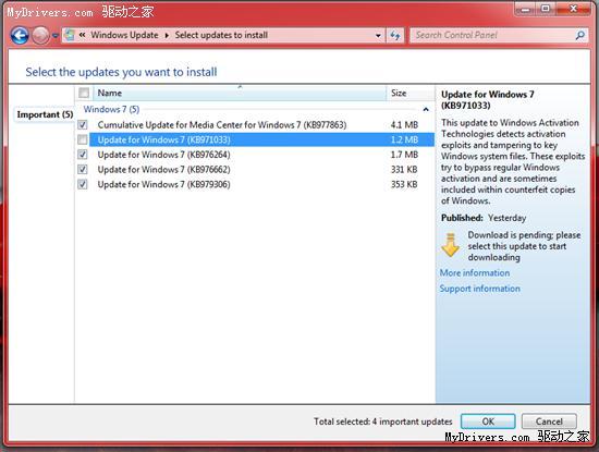微软开始推送Windows7正版验证更新补丁