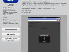 iPad也能语音搜索 Google移动搜索发布