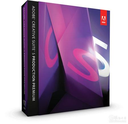 数百项改进!ADOBE发布CS5全系列软件!