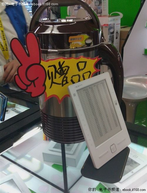 Andoid+轨迹球 OPPO Enjoy电子书开售