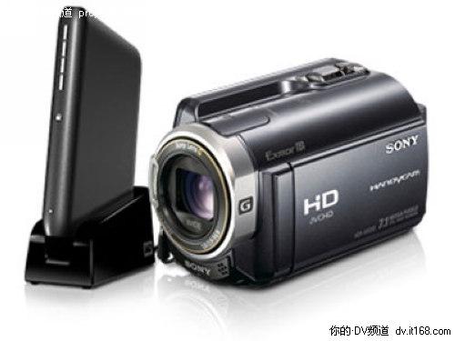 [北京]硬盘DV主力 索尼XR350E带票6899
