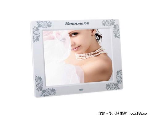 时尚LED背光 天敏数码相框DPF87M将上市