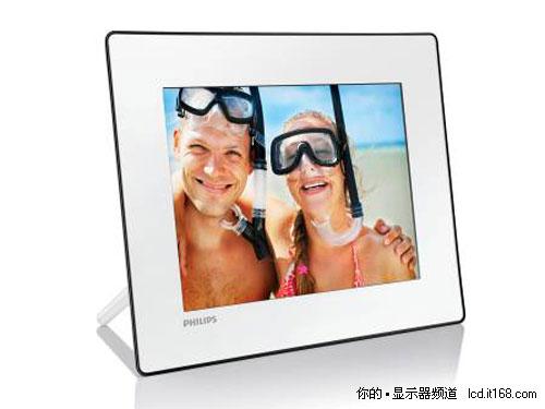 母亲节献礼 飞利浦SPF4208 8寸数码相框