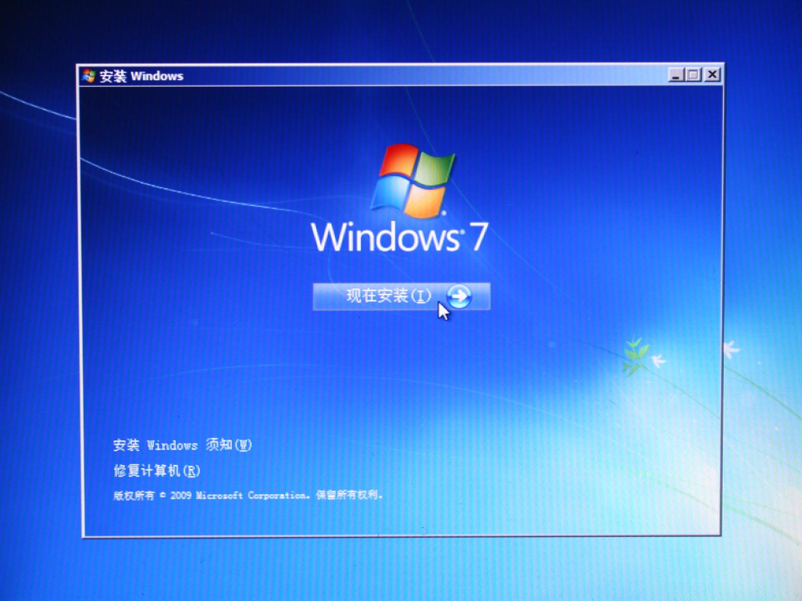 测试平台:    首先,我们会对Windows 7的安装过程做一下简单的介绍。Win 7系统安装完毕之后,我们将会对盈通这款785G主板进行3D基准以及游戏性能测试,值得一提的是,该主板默认显示核心的频率为500MHz,而在进行3D性能测试之前,我们将会在BIOS中将核心频率调至700MHz。最后,最为该主板的一大特色,我们还会对主板的无线网卡进行简单的试用。