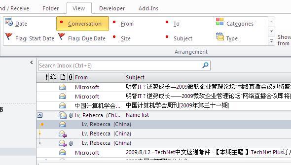 (1)在outlook2010 中选择相关的邮件,会出现一个向下的小箭头图标图片