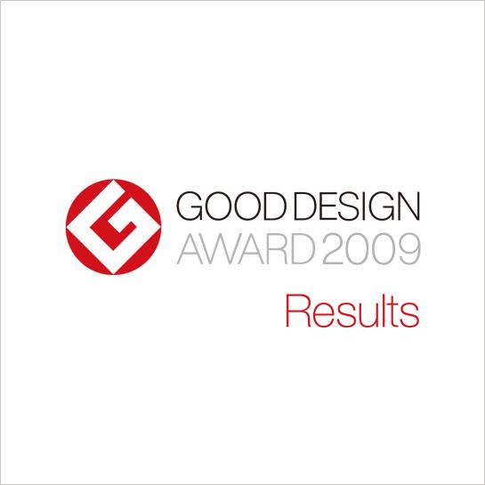 漫步者e20获good design award设计奖图片