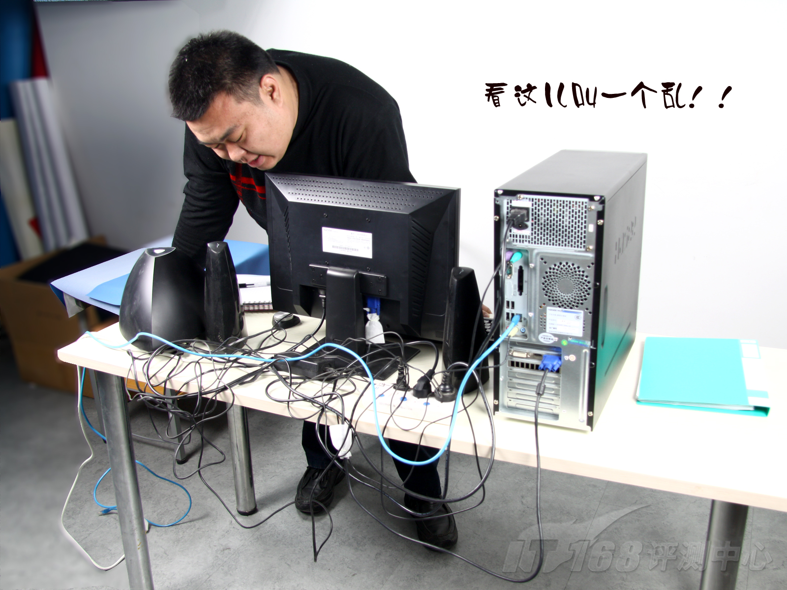 台式电脑连接线