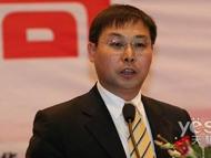 陈英 工业和信息化部软件服务业司副司长
