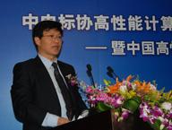 张宏图 中国电子技术标准化研究所副所长