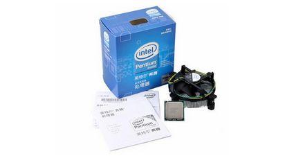 Intel新三剑侠齐登场