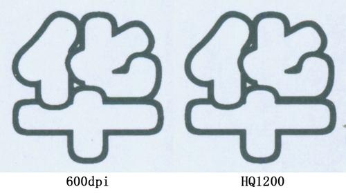 1.5号字体,笔画清晰,基本没有缺失和粘连的现象.在华文彩云的字