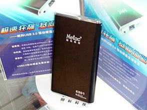 朗科USB3.0移动硬盘实物曝光