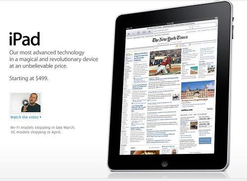 苹果电子书格式_苹果平板ipad:ibooks撬动电子书帝国
