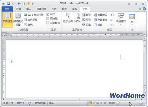教你调整Word 2010文档页面的显示比例-IT168每日文章更新列表