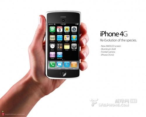 棱角分明 最新4g iphone概念设计图曝光-it168 手机